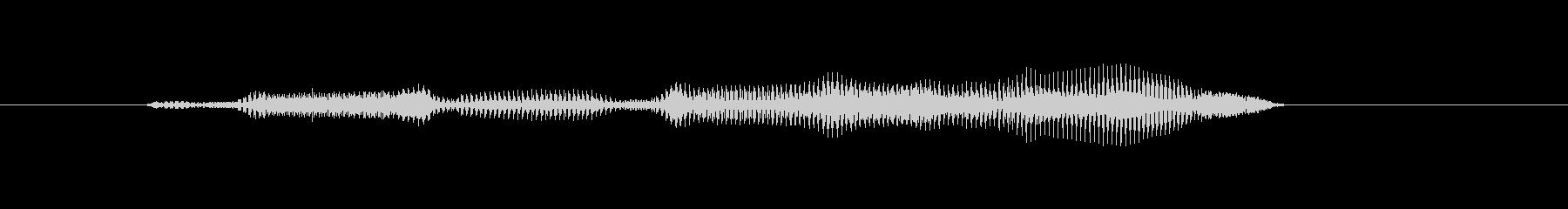 左だよ。5歳男の子の声です。の未再生の波形