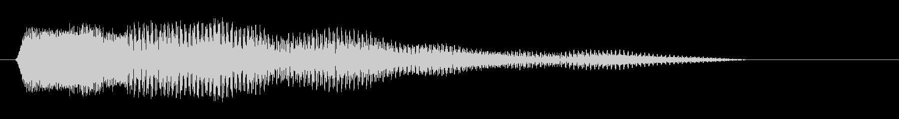 ピボッ(近未来的な操作音)の未再生の波形