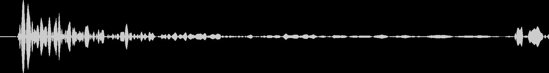 タッ (足音)の未再生の波形
