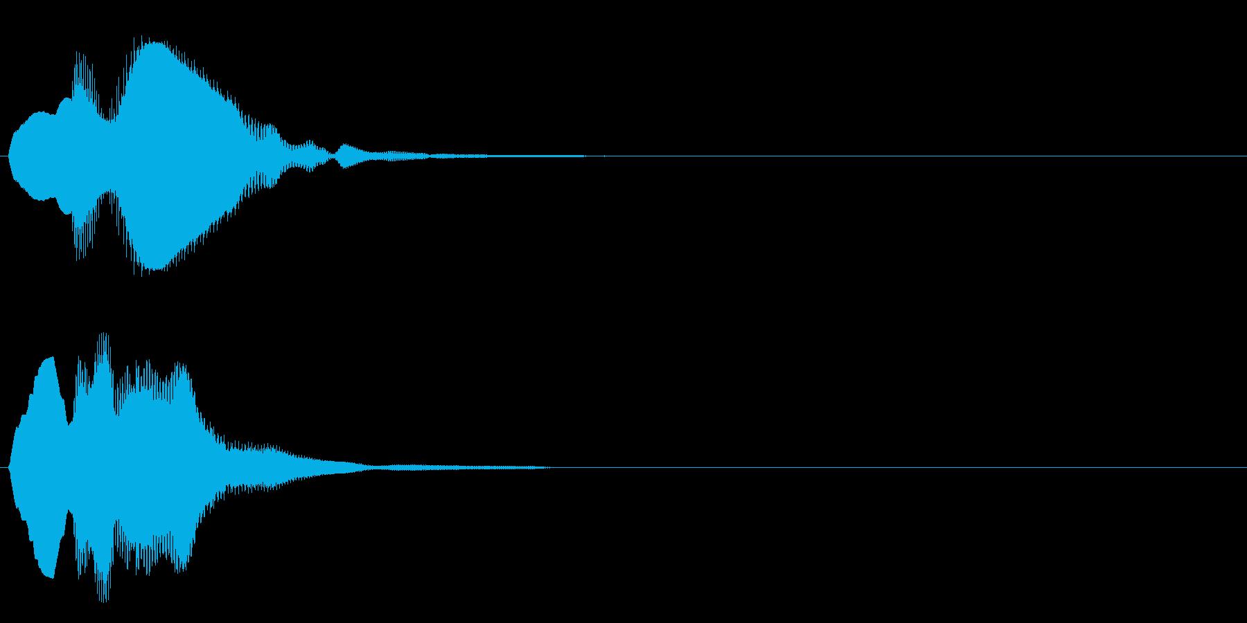 ポゥ~ァ~の再生済みの波形