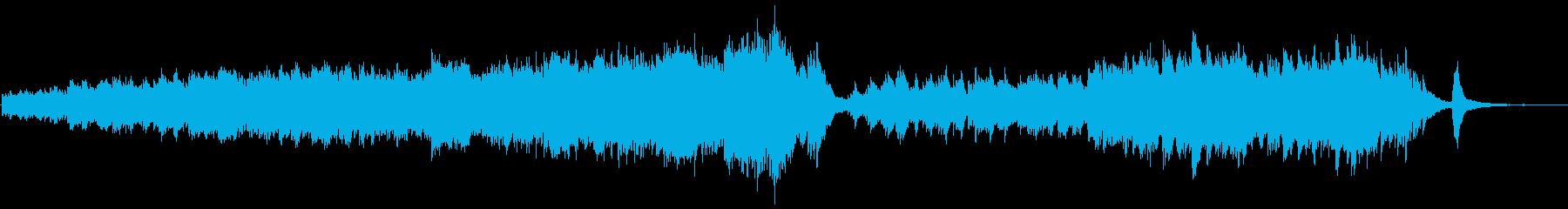 思いやりのある反射トラックソロピアノの再生済みの波形