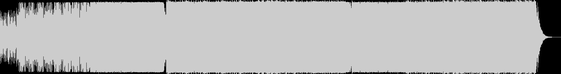 ギターサウンドで前向きなイメージの曲の未再生の波形