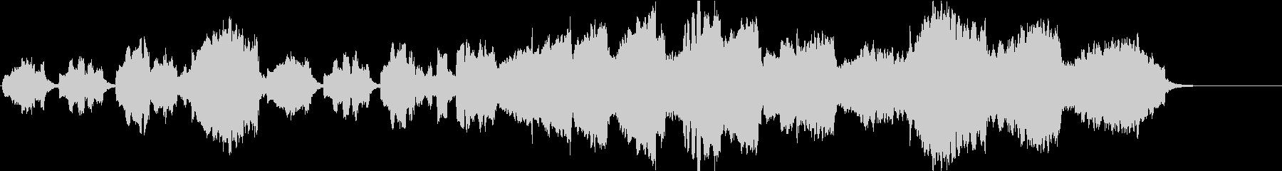 木管/しっとり/リラックス/モーニングの未再生の波形
