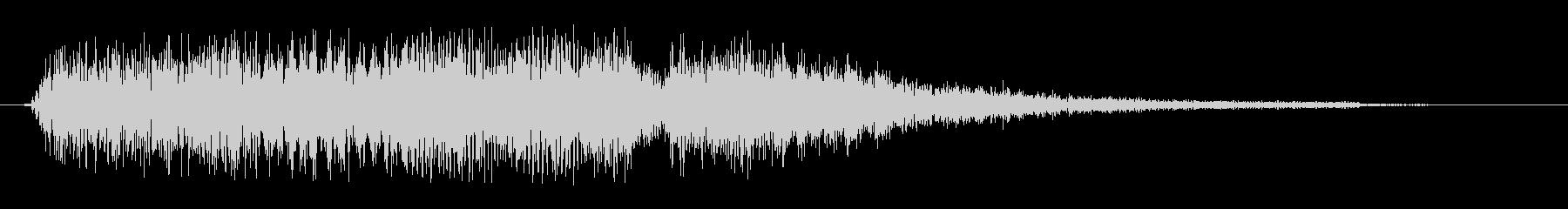チャージから攻撃する音の未再生の波形