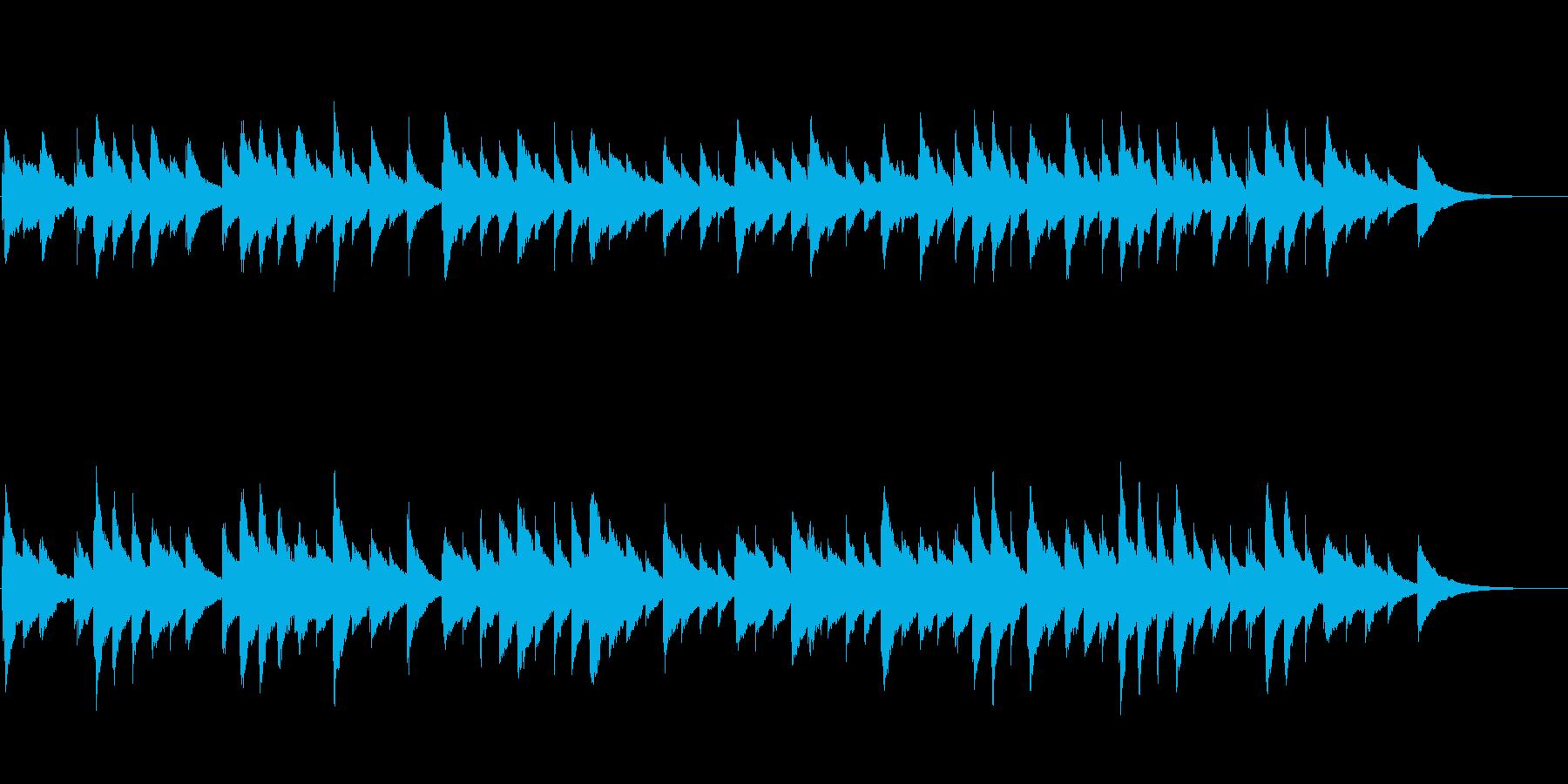 物語の始まりを予感させるオルゴール音楽の再生済みの波形