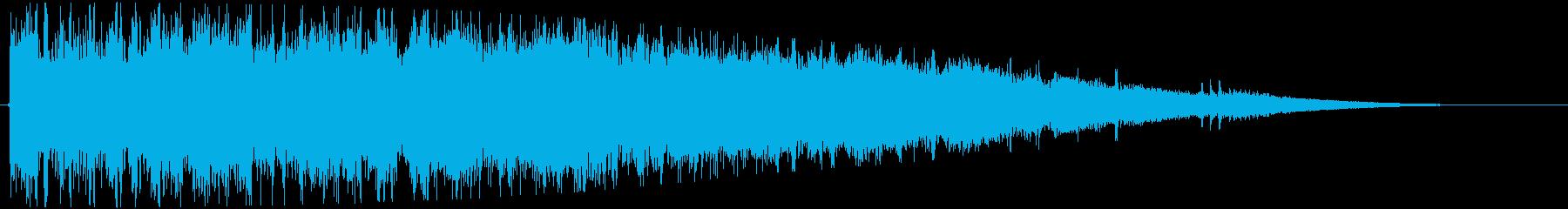 キラキラ きれいな音の再生済みの波形