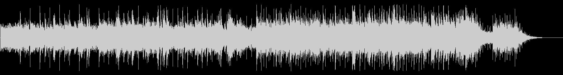 ピアノのアルペジオの穏やかな曲の未再生の波形
