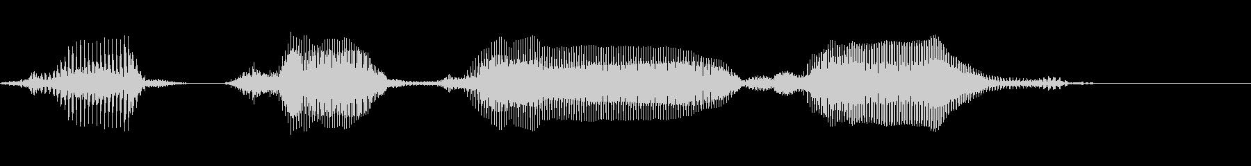 800,000の未再生の波形