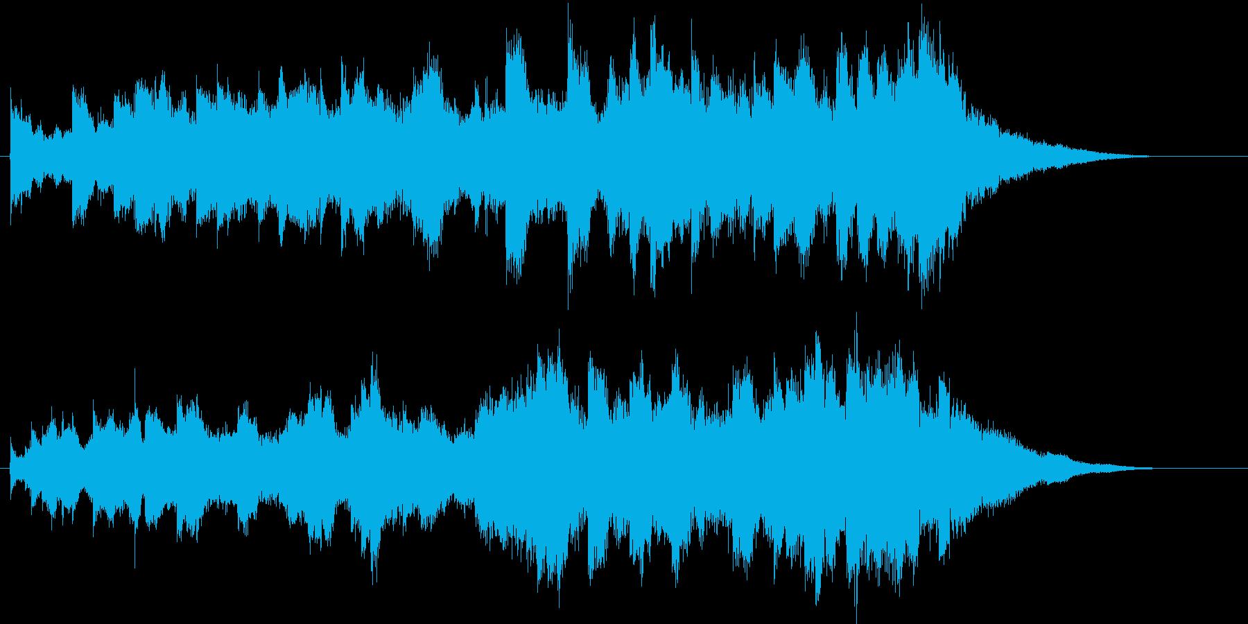 優雅の再生済みの波形