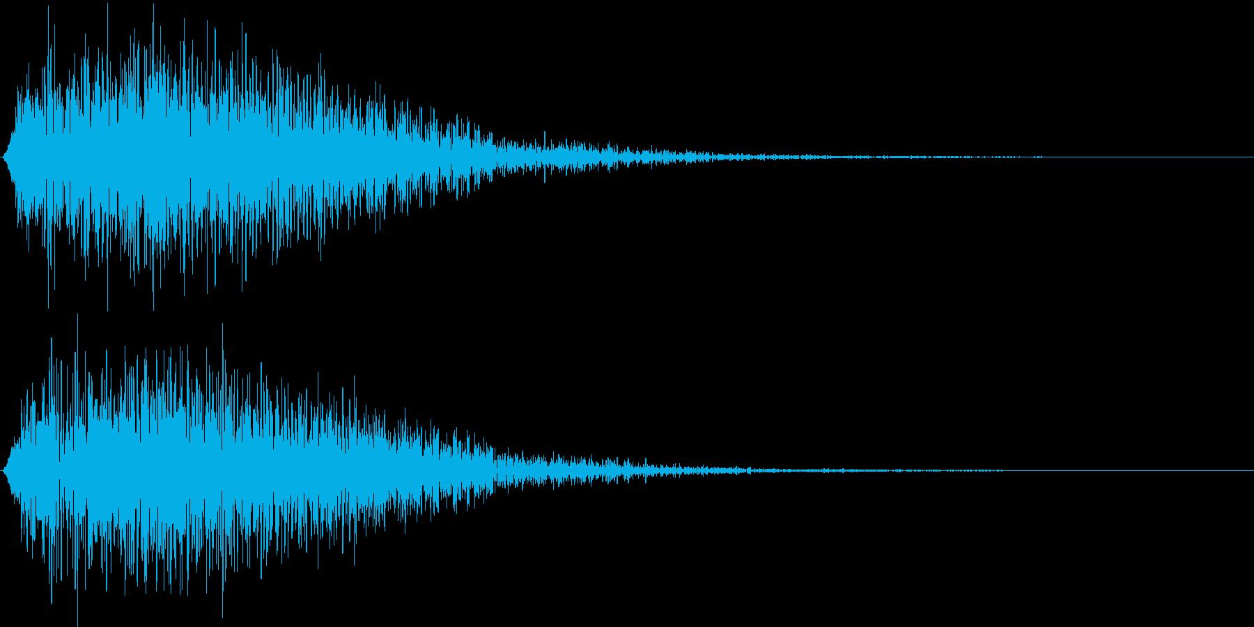 ドシーンの再生済みの波形