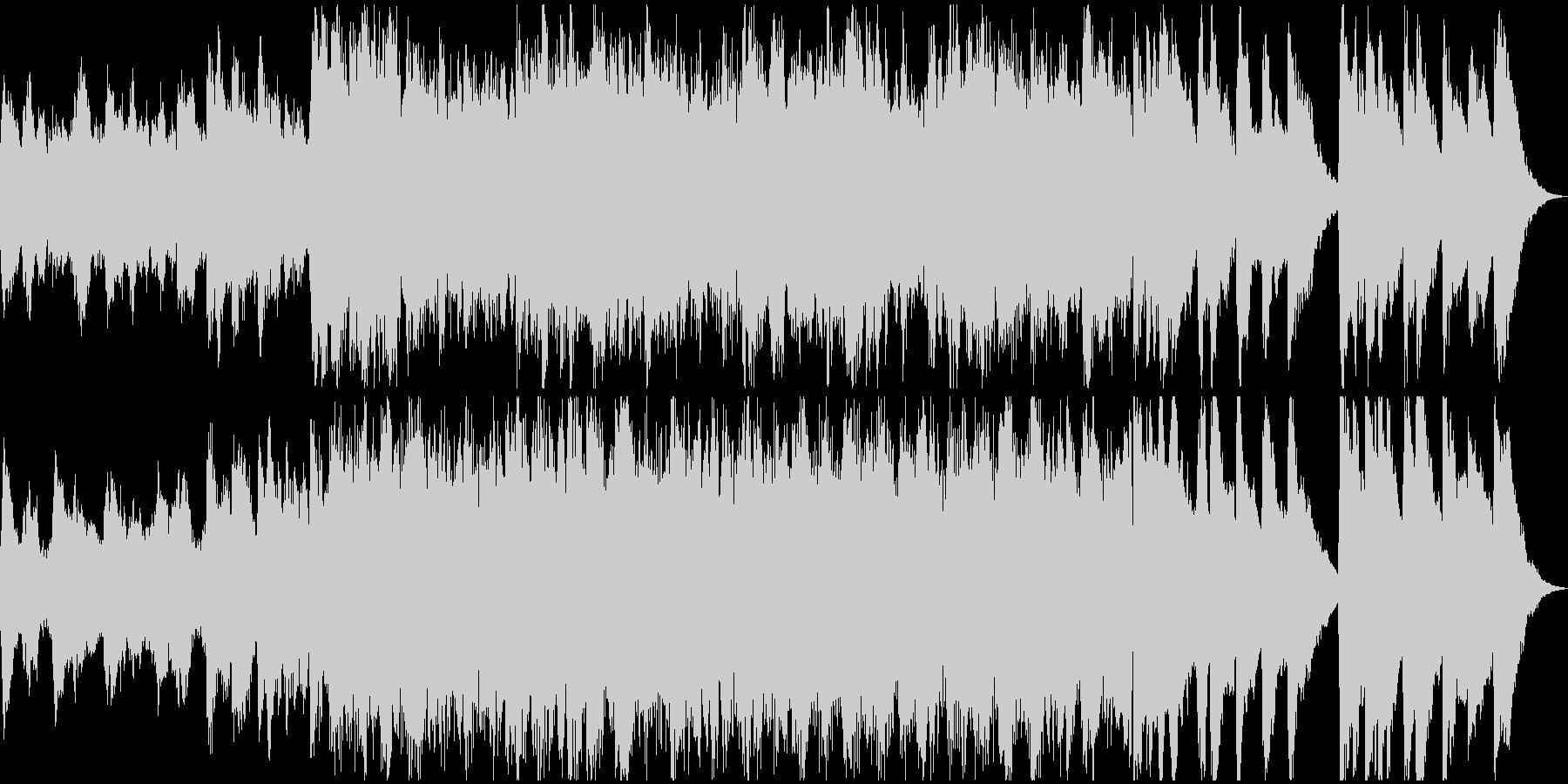 現代的 交響曲 可愛い 子ども エ...の未再生の波形