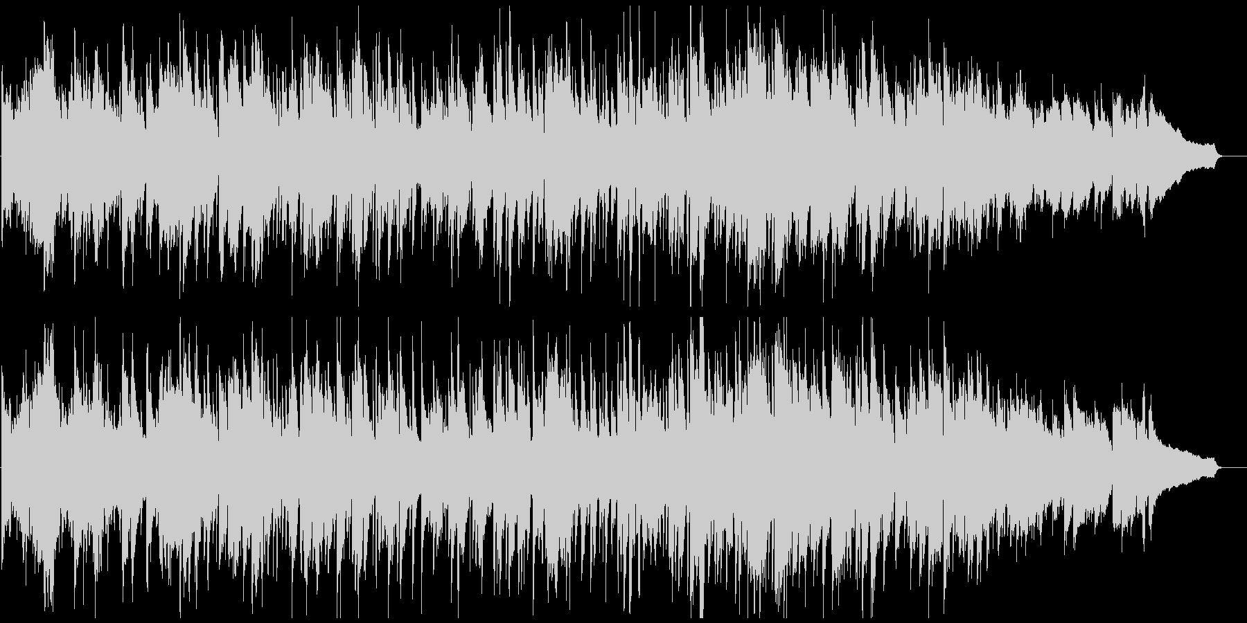 アルトサックス生演奏のボサノバ・ジャズの未再生の波形