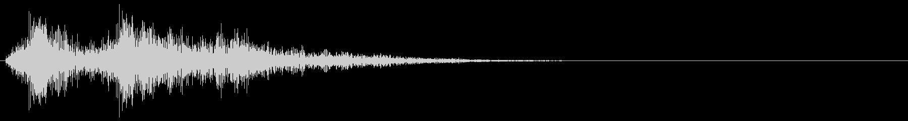 チャキン(装備装着・鍛錬)の未再生の波形