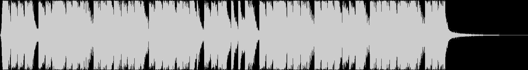 怪しく鋭い音のジングル用の短めEDMの未再生の波形