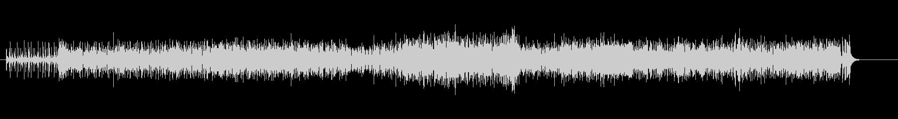 現代版60年代風ビート系ロックの未再生の波形