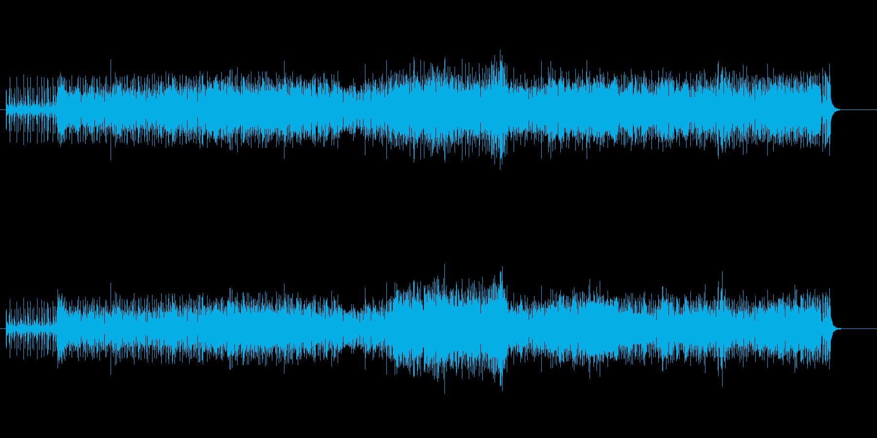 現代版60年代風ビート系ロックの再生済みの波形