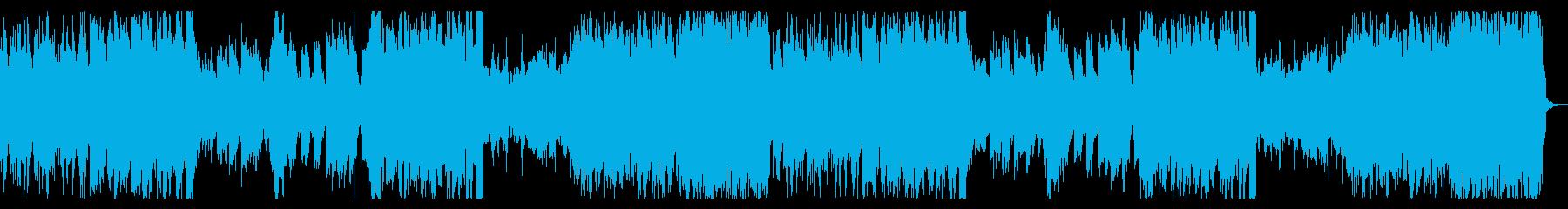 Vampire Neonの再生済みの波形