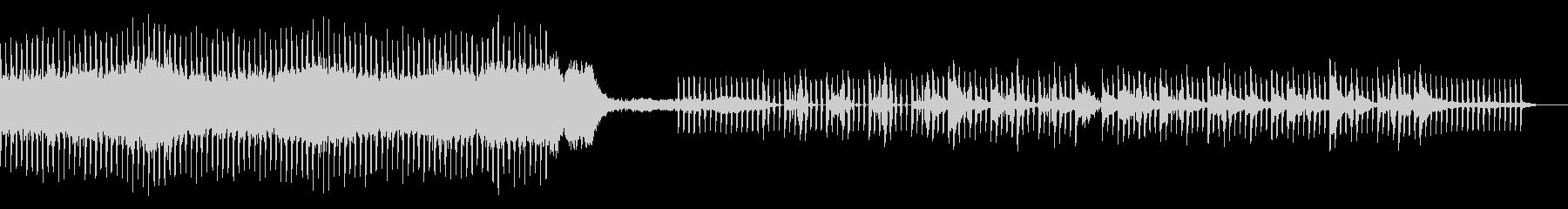 近未来的でクールなアンビエントな楽曲の未再生の波形