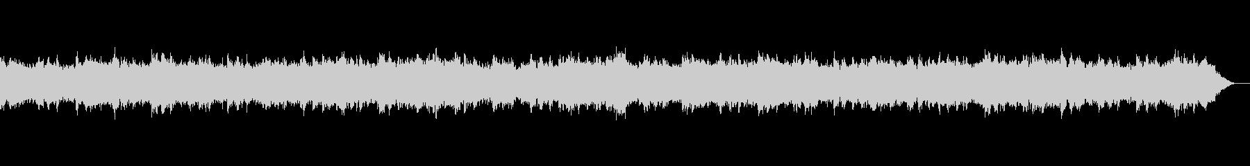 ヒーリング ディープ5の未再生の波形