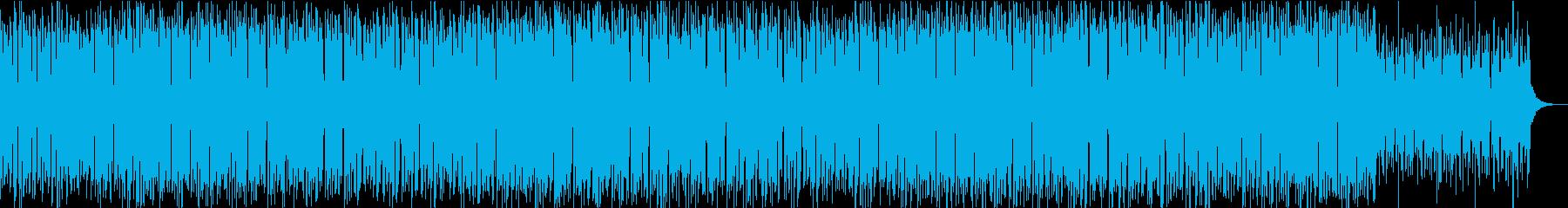 ダークでおしゃれなハウスの再生済みの波形