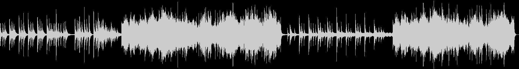 刻々と旋律を刻む静かで力強いピアノ音楽の未再生の波形