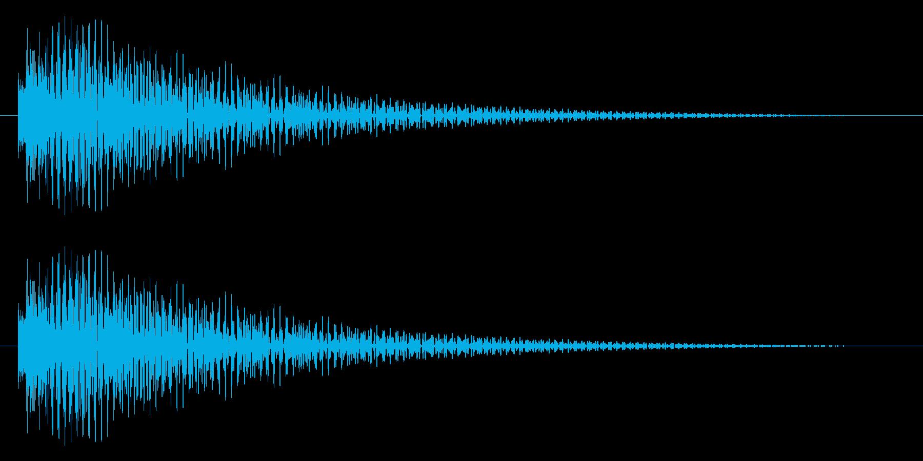 トゥルンーの再生済みの波形