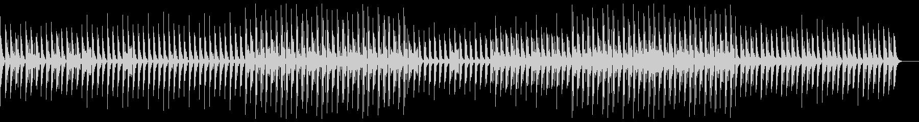 ベースなし バージョンの未再生の波形