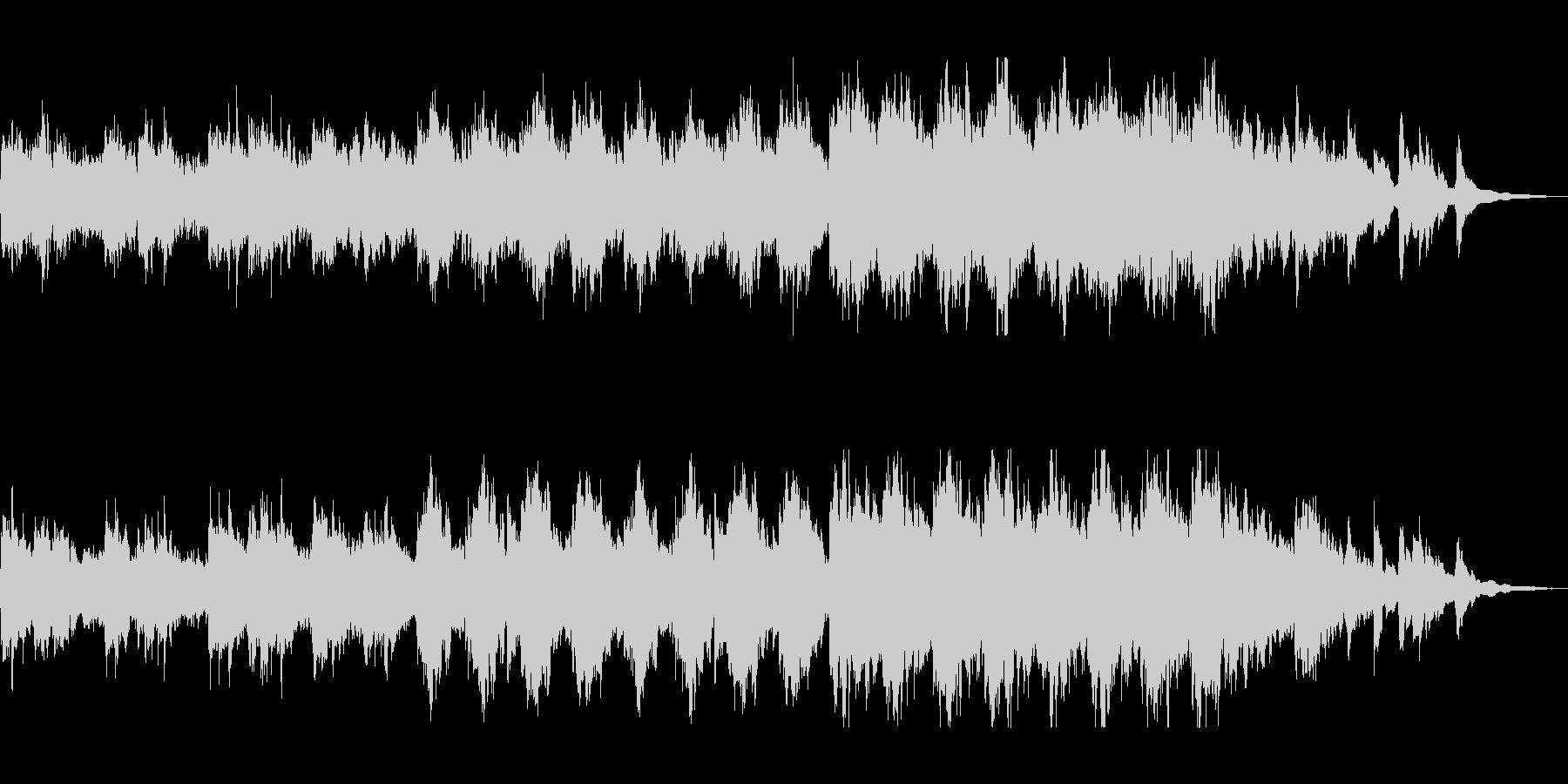 ハープの幻想的なヒーリングサウンドの未再生の波形
