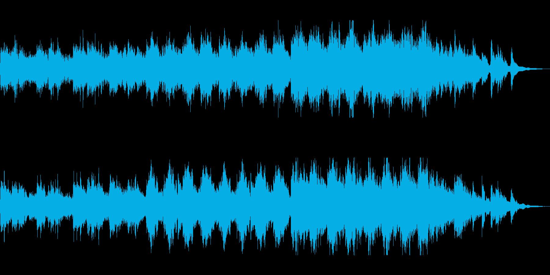 ハープの幻想的なヒーリングサウンドの再生済みの波形