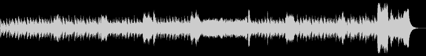 軽快なオルガン曲の未再生の波形