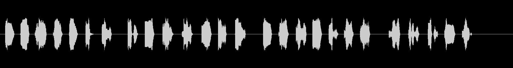A-Zまでのラジオボイス。(外国人男性)の未再生の波形
