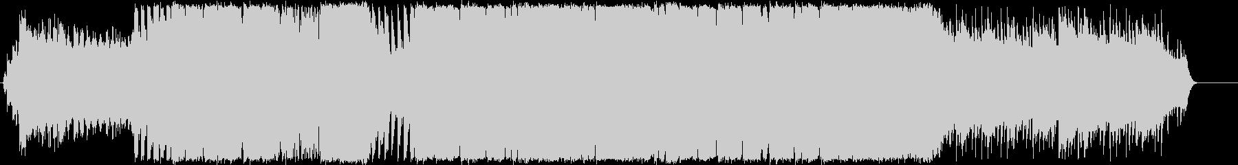 ハッピーバースデー、Houseアレンジの未再生の波形