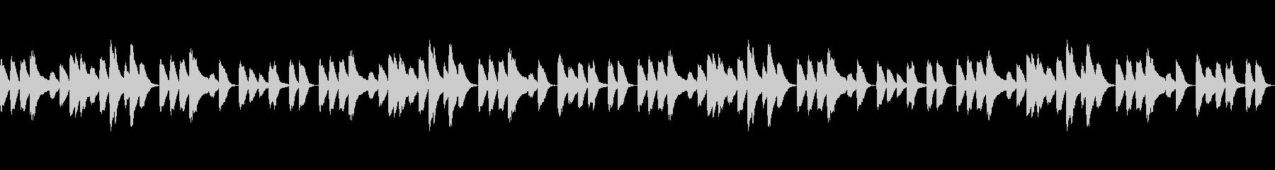 ほのぼのゆったりとしたポップなピアノの未再生の波形