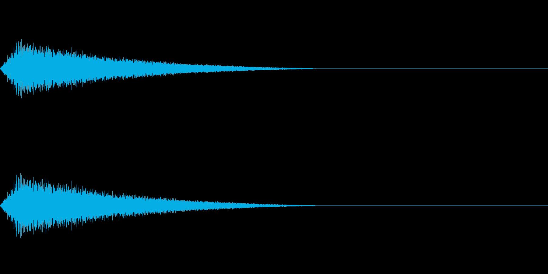 ロケットが飛び出すような音の再生済みの波形