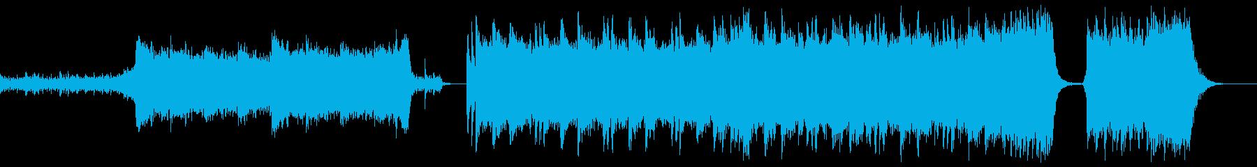 トレーラー・壮大の再生済みの波形