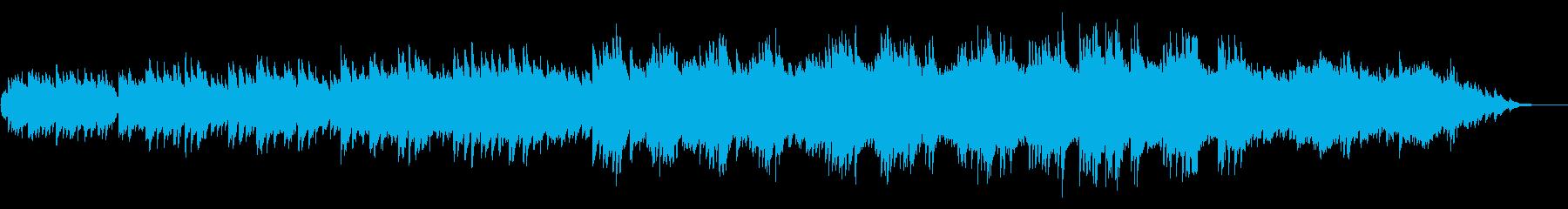 ピアノの旋律が心に沁みるバラード弾き語りの再生済みの波形