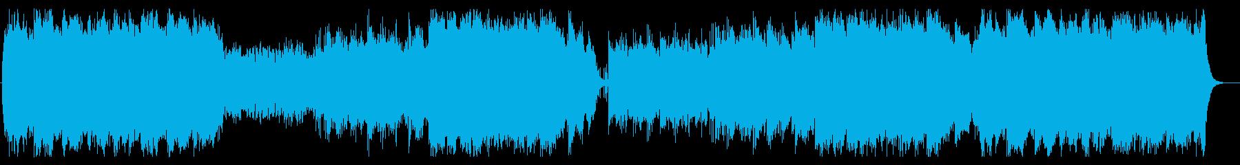トランペットが始まりを知らせる荘厳な曲の再生済みの波形