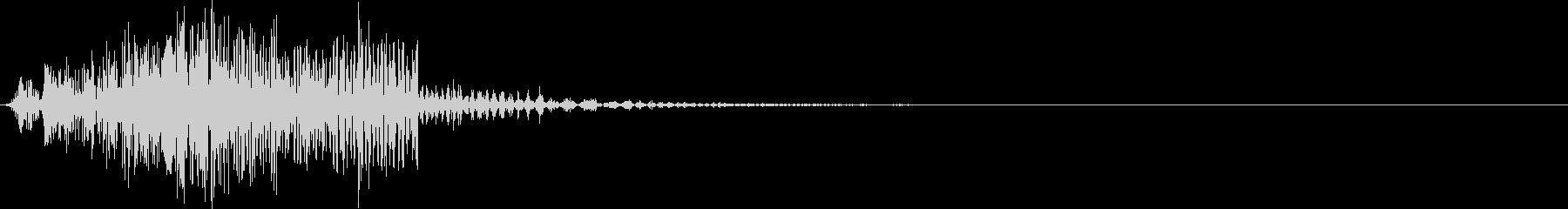 【グリッチ】 FX_03 ヒューッ!の未再生の波形