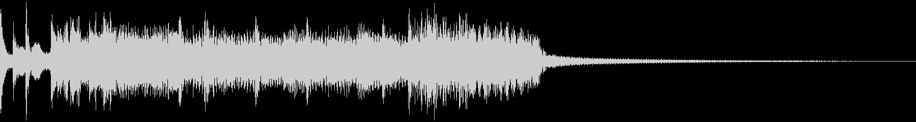 ハードロックなサウンドロゴの未再生の波形