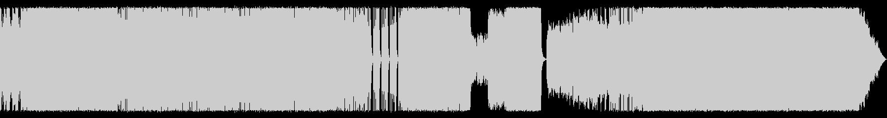 ドラマティックな展開のメタルBGMの未再生の波形