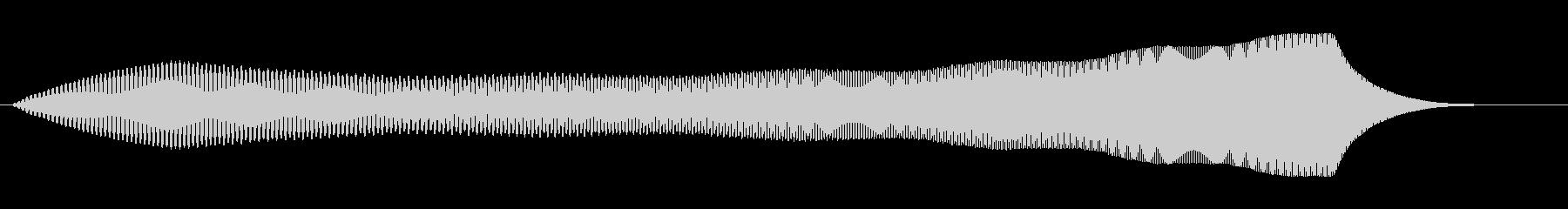ム〜↑ミュン(空間的な電子音)の未再生の波形