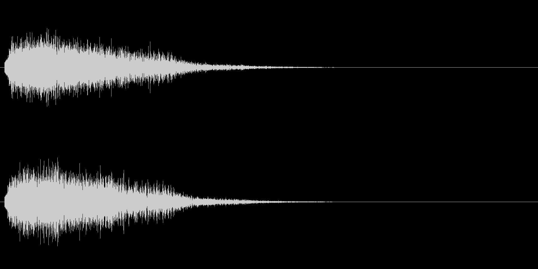 「ギュン!」レーザー発射7の未再生の波形