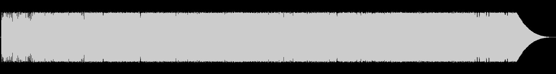 ハイスピードピアノロックの未再生の波形