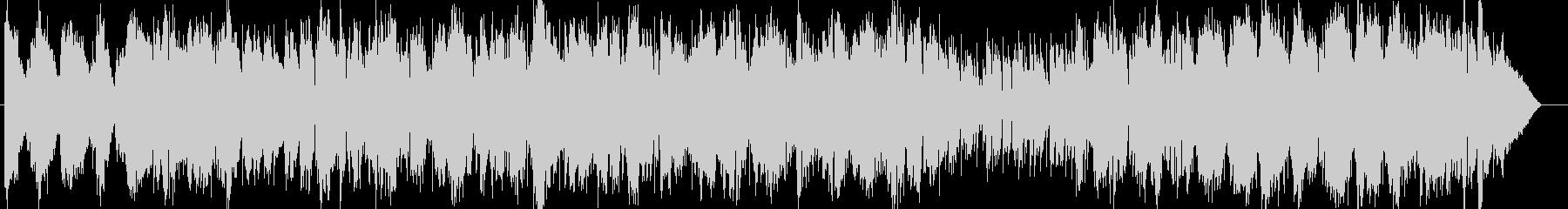 少しクラシカルな弦楽器系のポップスの未再生の波形