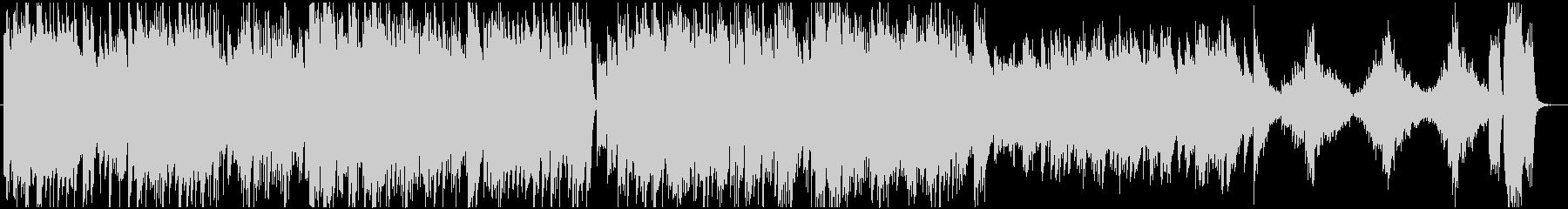 躍動感ある進行をするピアノデュオの未再生の波形