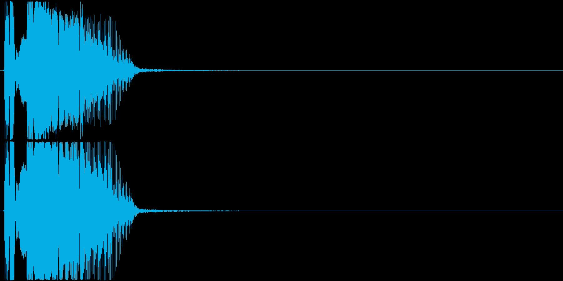 「カモン」アプリ・ゲーム用3の再生済みの波形
