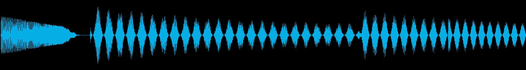 ボタンを押してデバイスが起動するの再生済みの波形