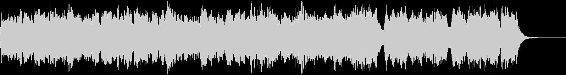 牧歌的なBGMの未再生の波形