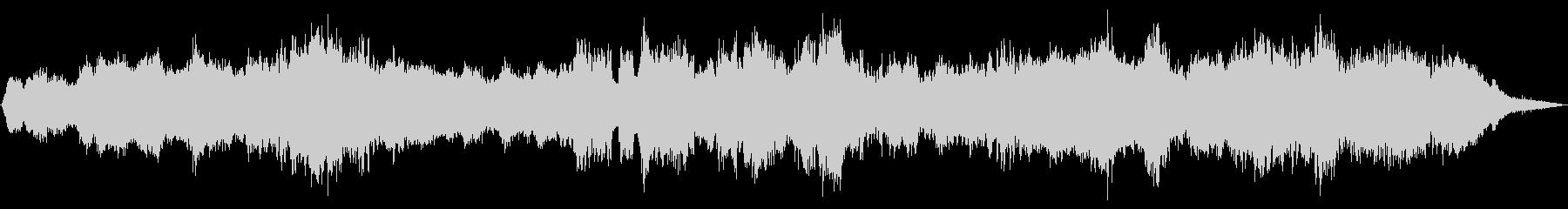 深層まで染み込む癒し系BGM-自然音アリの未再生の波形