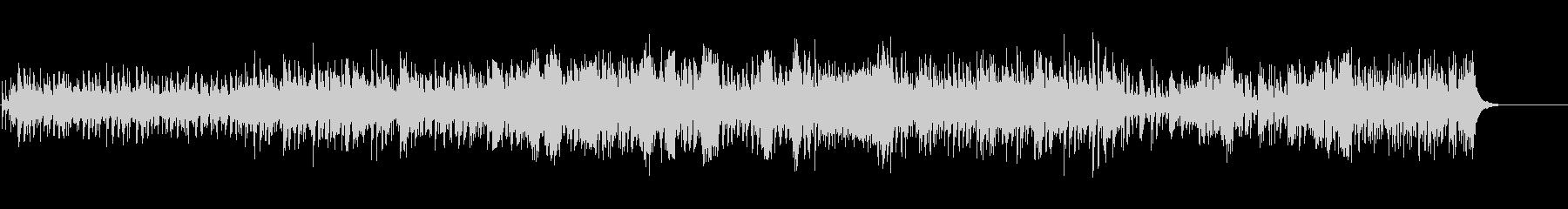 南国のゆるいBGMの未再生の波形